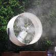 Giant humidifier - Stock Photo