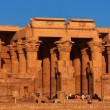 The Kom Ombo temple — Stock Photo #10150990