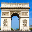 The Arch of Triomphe Paris - Stock Photo