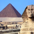 The sphinx & the pyramids - Stock Photo