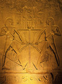 Luxor temple frieze — Stock Photo