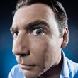 Man Portrait Suspicious - Stock Photo