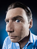 Man Portrait Suspicious — Stock Photo