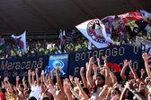 Maracana stadium — Stock Photo