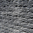 Royalty-Free Stock Photo: Wall of stone.