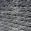 Stock Photo: Wall of stone.