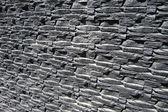 Wall of stone. — Stock Photo