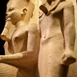 Turin Egyptian Museum - Stock Photo