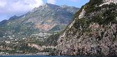 Panoramic view of Ischia Island, Italy — Stock Photo