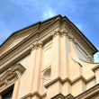 Stock Photo: Novara, San Gaudenzio cupola