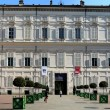 Turin, Piazza Castello with Royal Palace — Stock Photo #9923202