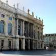 Turin, Palazzo Madama - Stock Photo