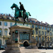 Turin, Piazza Carlo Emanuele II — Stock Photo