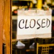 Closed Sign On Shop Door — ストック写真 #8961254