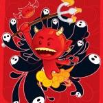 Постер, плакат: Devils son