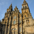 Cathedral of Santiago — Stock Photo