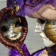 Stock Photo: Mask and Mirror