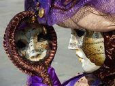 The Mask and Mirror — Foto Stock