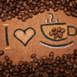 "Inscription:""I love cofee"" — Stock Photo #8981304"