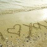 ti amo scritto — Foto Stock