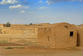 Iraqi Village — Stock Photo