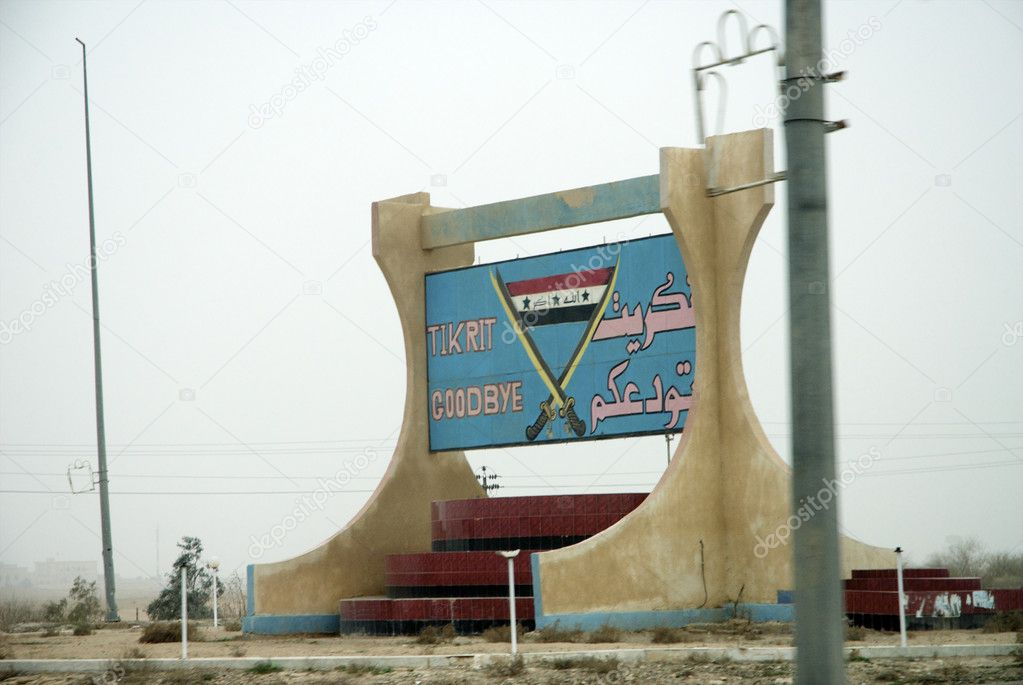 Iraq sign at the side of the road saying good-by   — Stock Photo #9028470