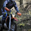 Stockfoto: Dirt Bike