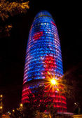 Agbar tower, building located in Barcelona — Stock Photo