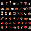 Food and drink icons set black background — Stock Vector #10650138