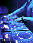Dj mixes the track — Foto de Stock