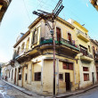 Stock Photo: Streets of Old Havana