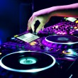 Royalty-Free Stock Photo: Dj mixes the track