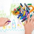 Child's drawing — Stock Photo
