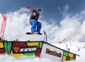Parkta snowboarder — Stok fotoğraf