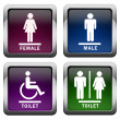 Restroom icons — Stock Photo