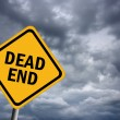 dead end — Stock Photo