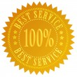 Stock Photo: Best service seal