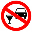 No drink and drive sign - Stock Photo