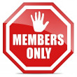 Members only icon - Stock Photo