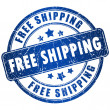 Free shipping - Stock Photo