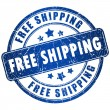 Free shipping — Stock Photo #8959347