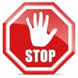 Stop sign — Stock Photo #9049261