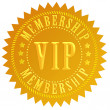 Stock Photo: Vip membership
