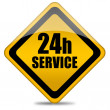 图库照片: Twenty four hour service