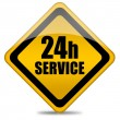 Stock Photo: Twenty four hour service