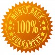 Money back guarantee — Stock Photo #9126100