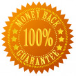 Royalty-Free Stock Photo: Money back guarantee