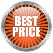 Best price icon - Stock Photo