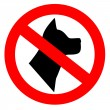 No dogs allowed — Stock Photo #9199950