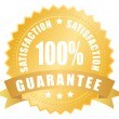 Satisfaction guarantee — Stock Photo